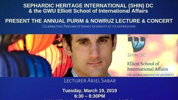 Purim and Nowruz Celebration at George Washington University
