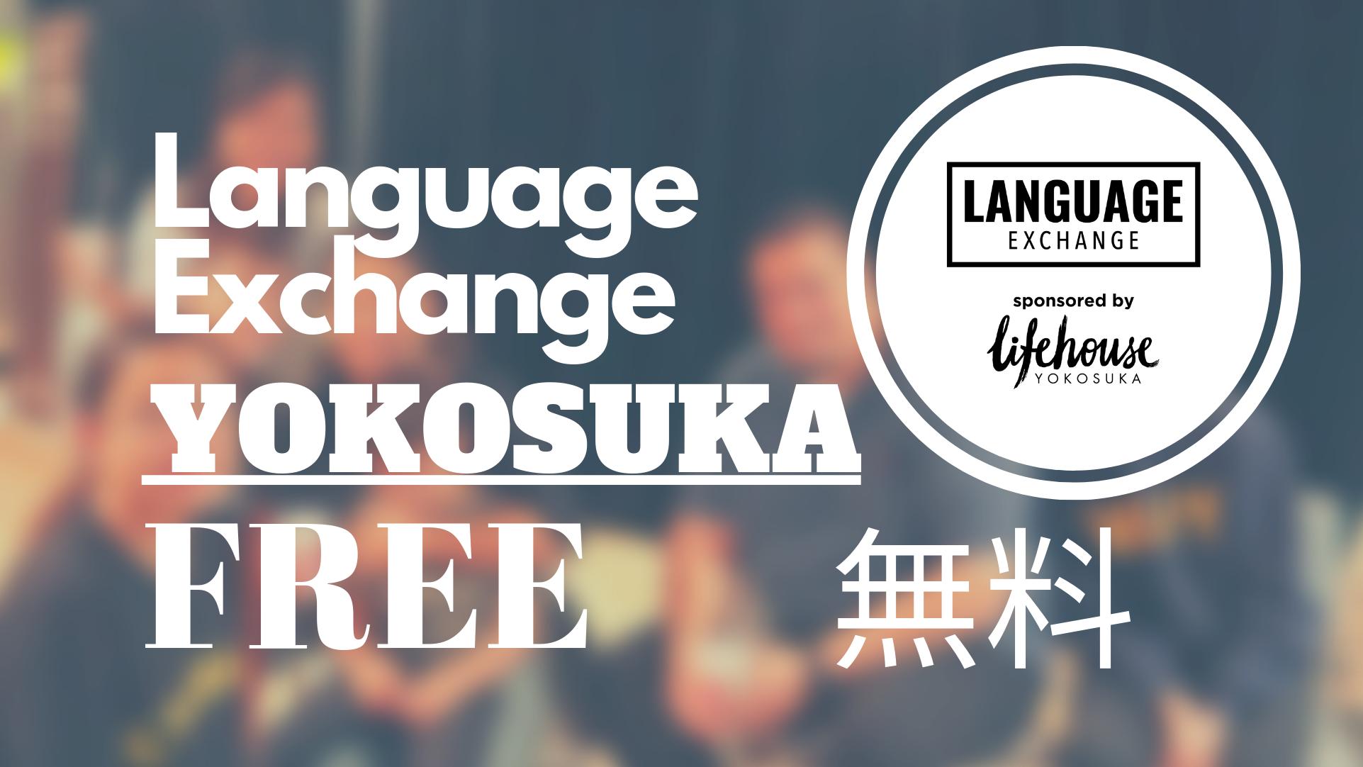 Language Exchange Yokosuka