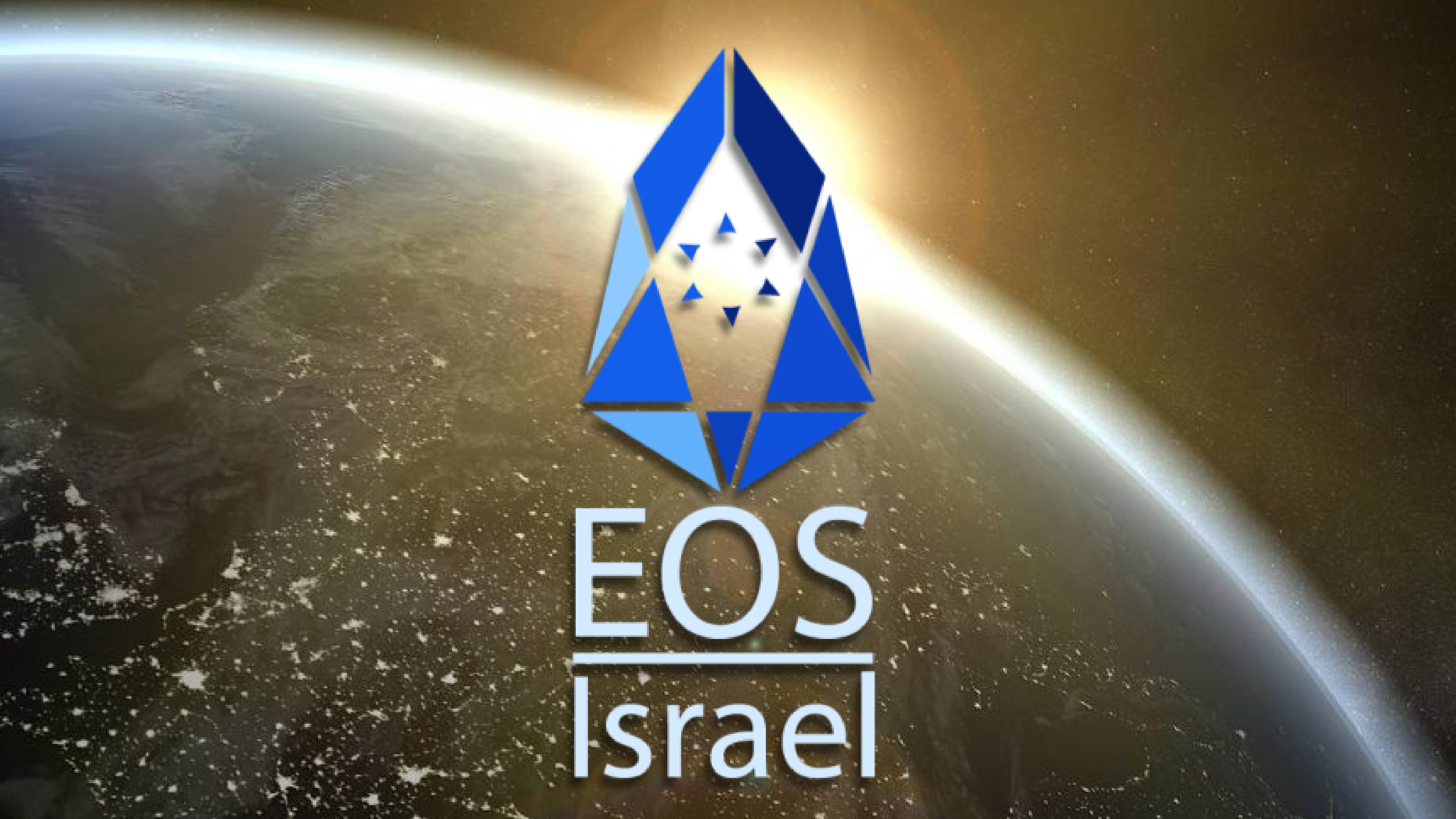 EOS Israel
