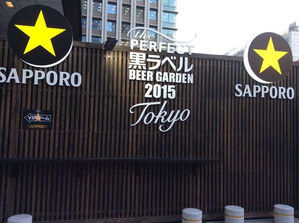 7/30 Fri Thank you Party! TGIF Sapporo Beer Garden☆ 100