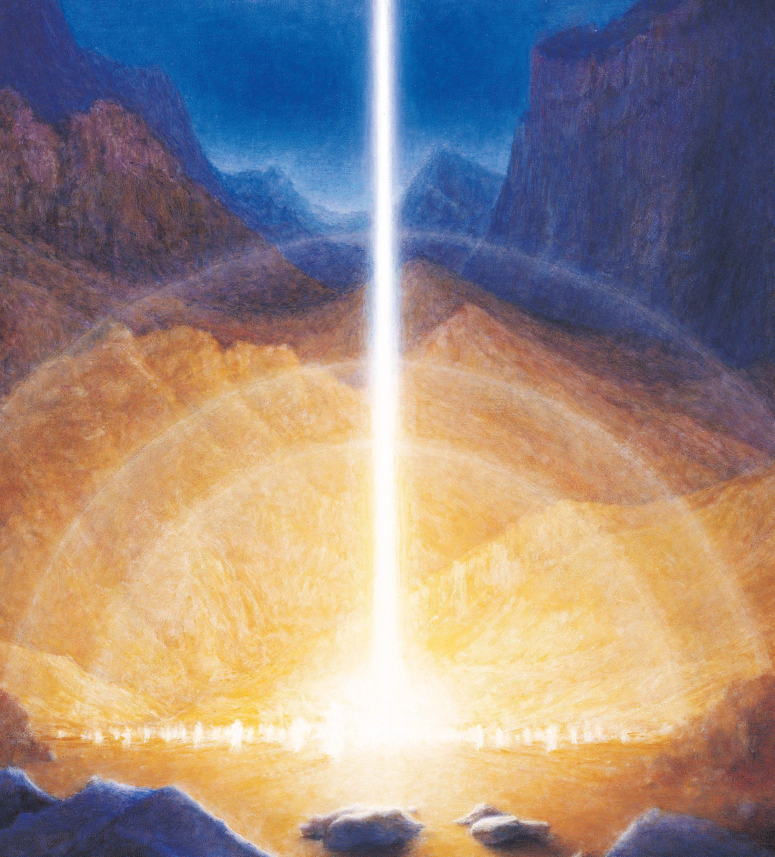 C-VILLE - Have You Had Spiritual Experiences? by Eckankar