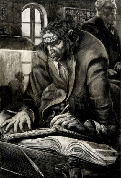 H  P  Lovecraft Reading Group: The Dunwich Horror – Select