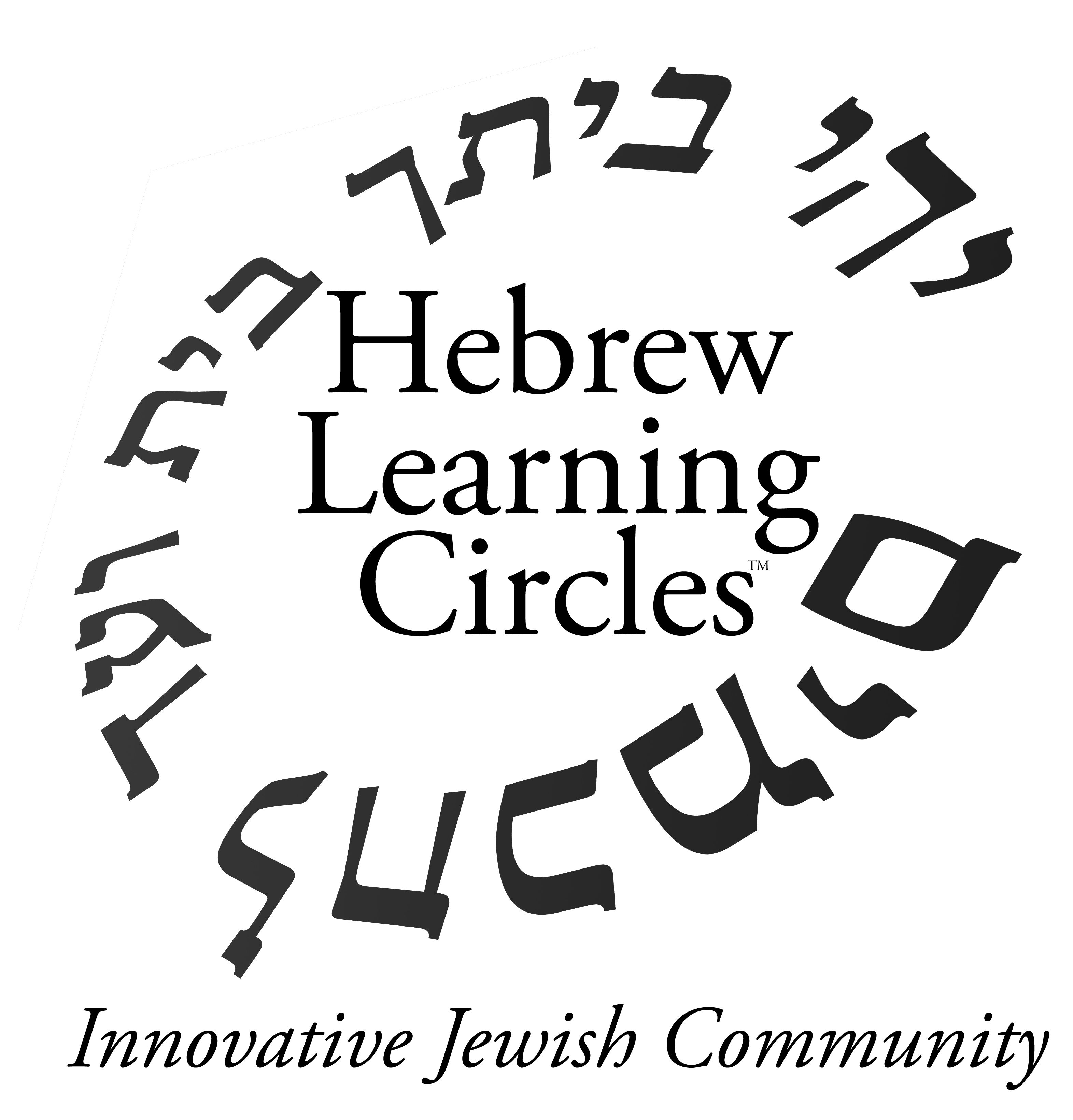 rockland jewish singles Hudson valley singles: helping the divorced, widowed and  in the company of friends — jewish singles group sponsored by  meets in a private home in rockland.