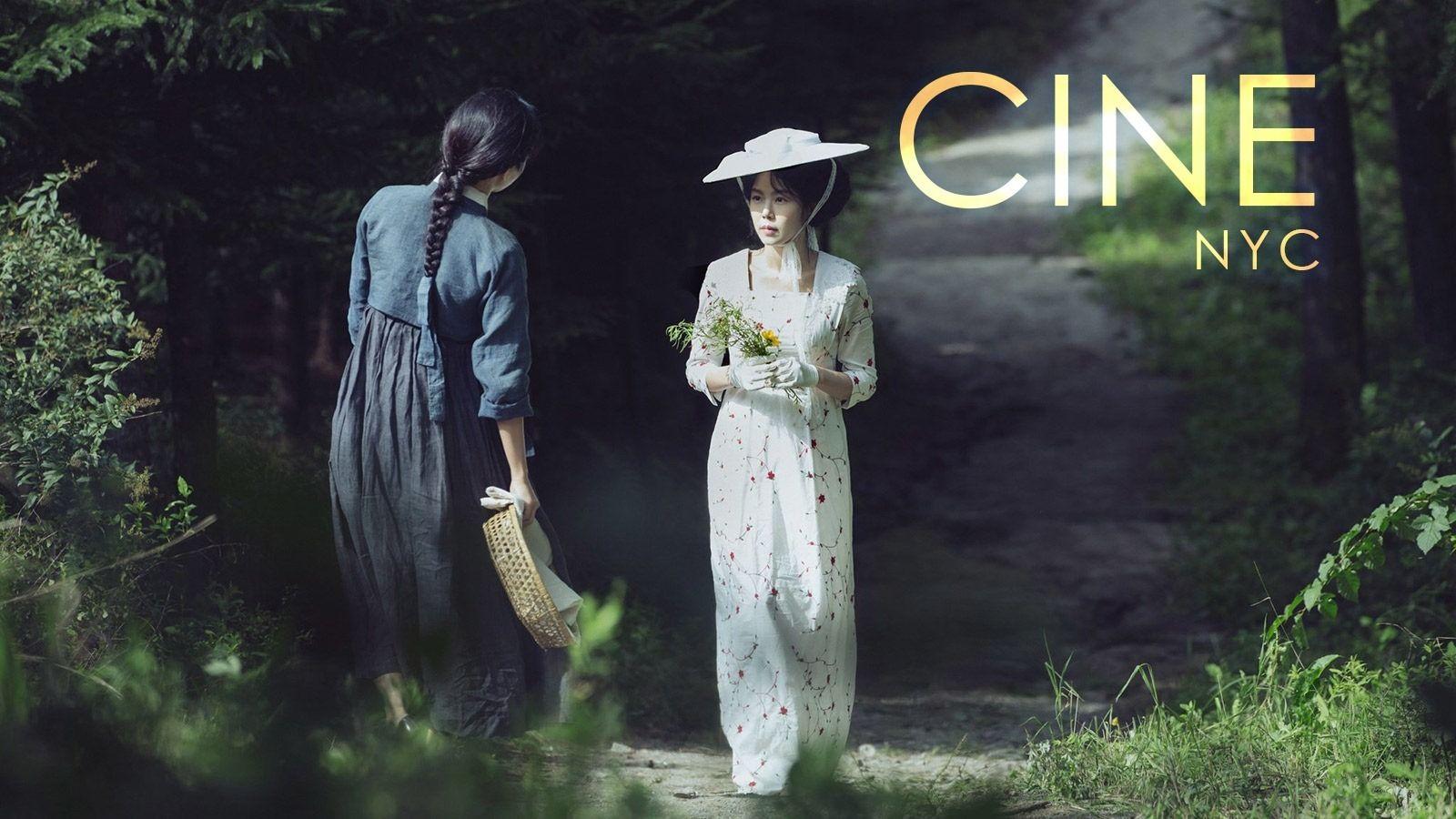Cine NYC: 20s Film Club (21-31)