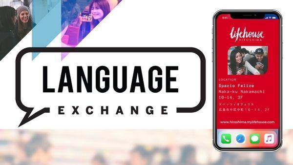 Hiroshima Language exchange