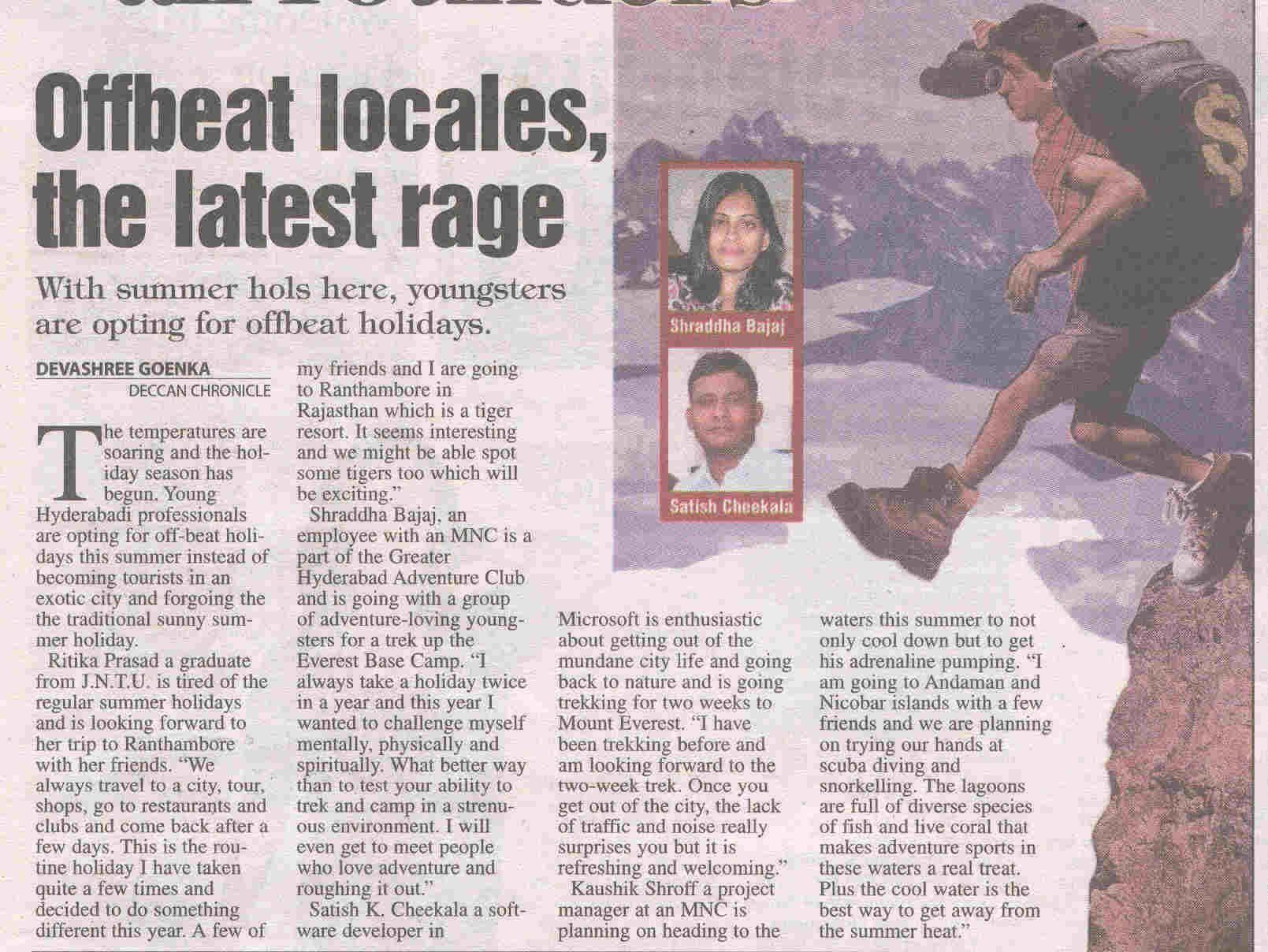Press - GHAC - Great Hyderabad Adventure Club - Trekking
