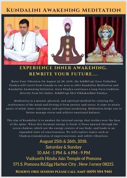 Kundalini Meditation & Prana Energy - Atlantic City, NJ  (Absecon