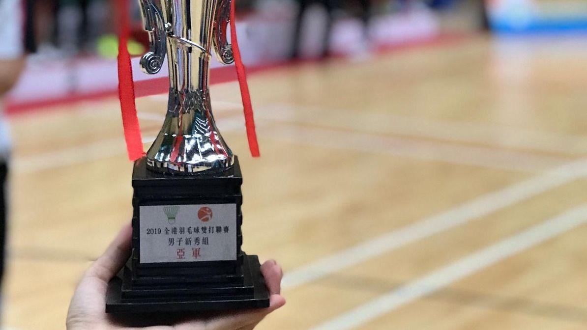 Badminton In HongKong (P.O.B.C.)