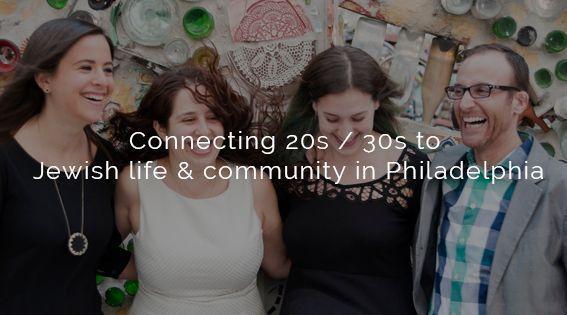 jewish matchmaking philadelphia