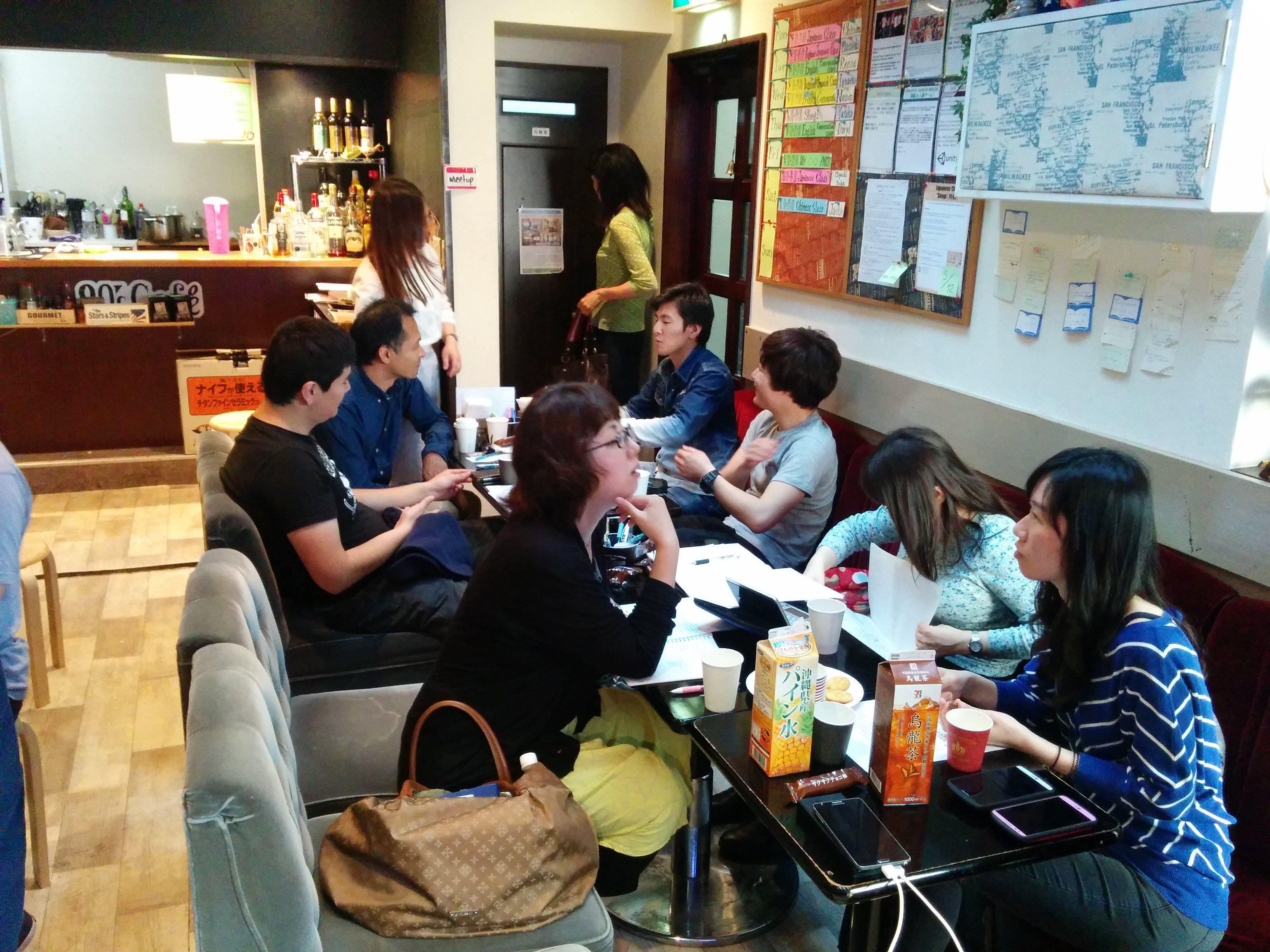 Chinese中国語/Korean韓国語 study group @ 80's Cafe