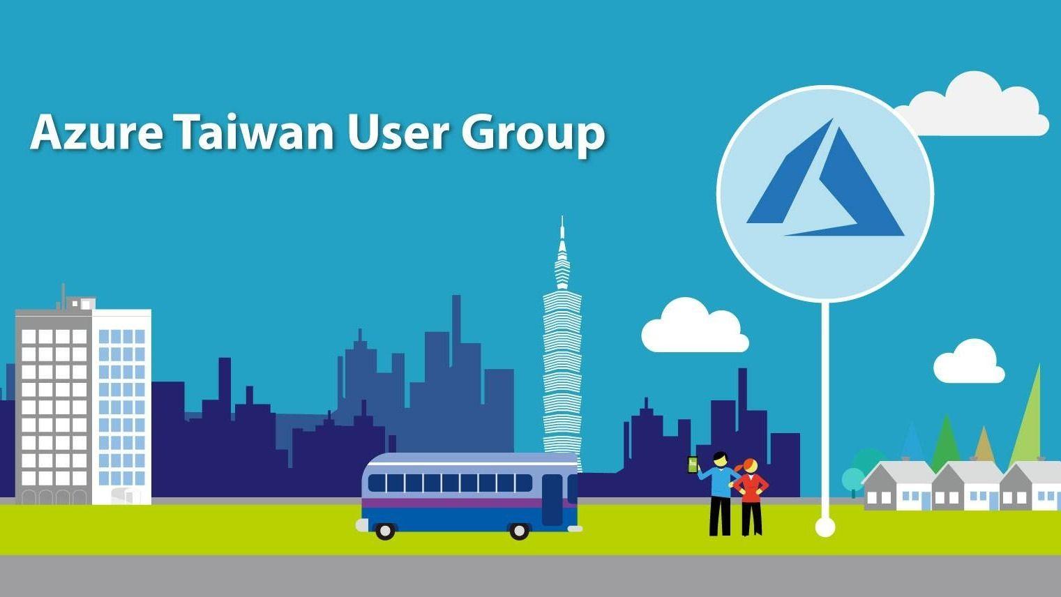 Azure Taiwan