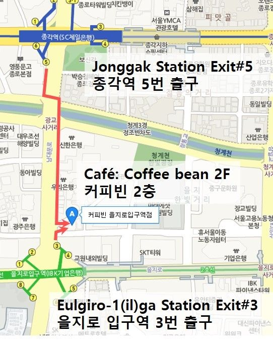 Jongno Language Exchange