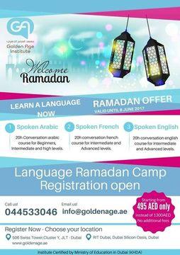Sat 10/06 - 4pm - Free Arabic conversation Halaqa