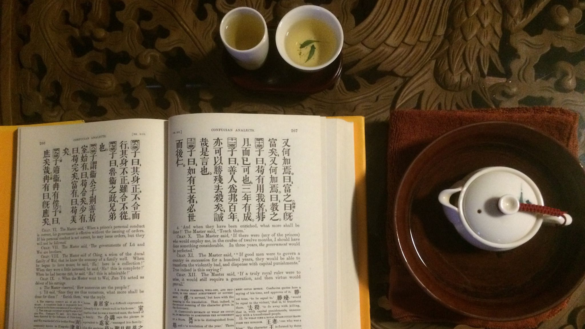 Online Chinese lessons & Cultural events