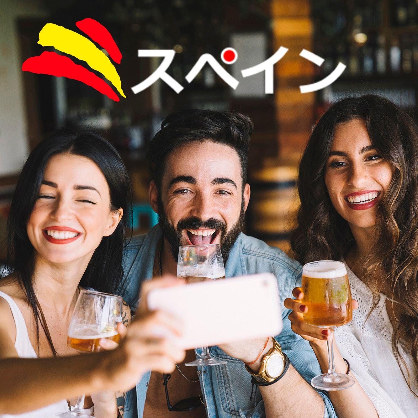 Tokyo - Intercambio español y japonés (スペイン語ー