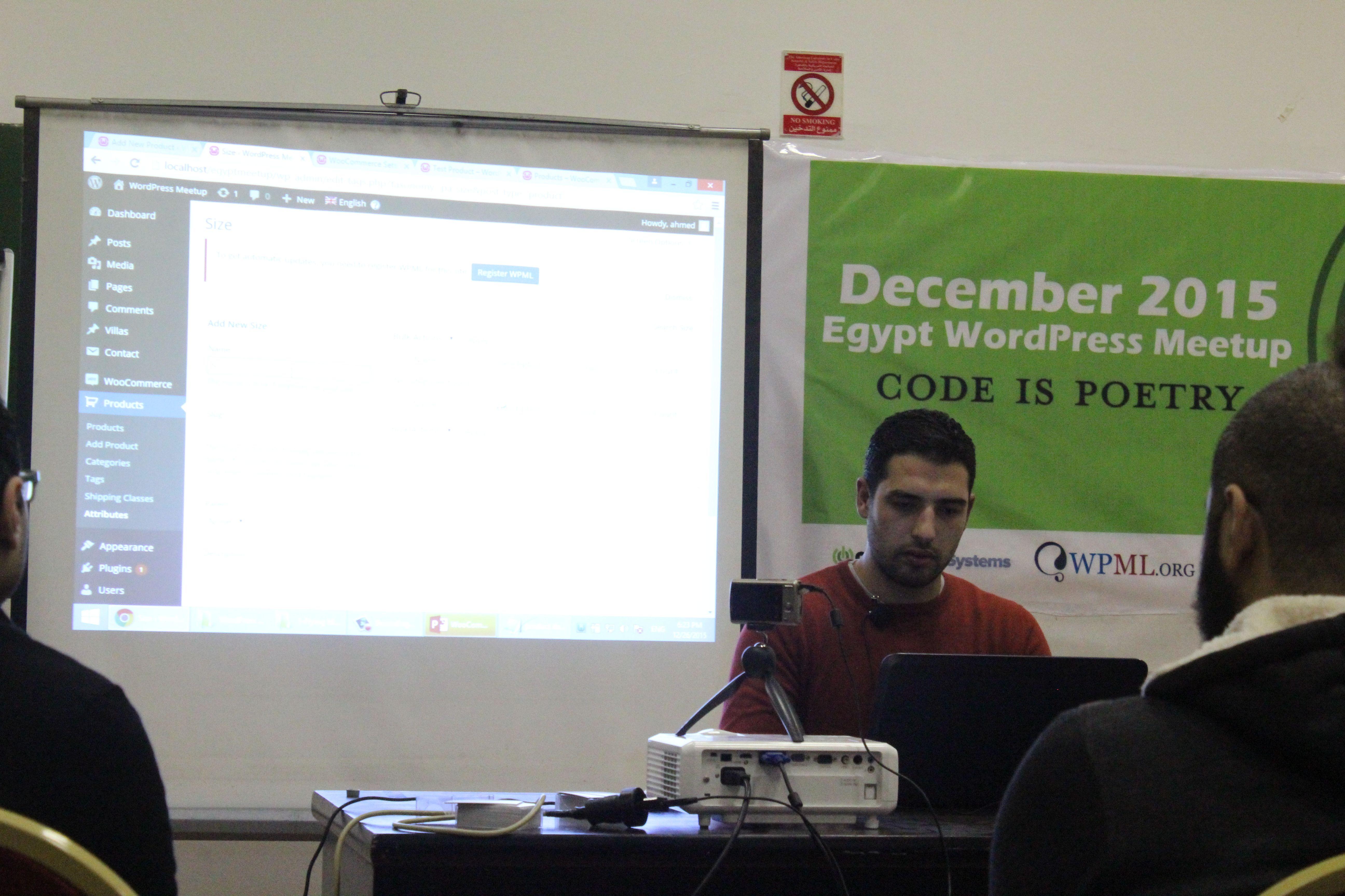 WordPress Cairo