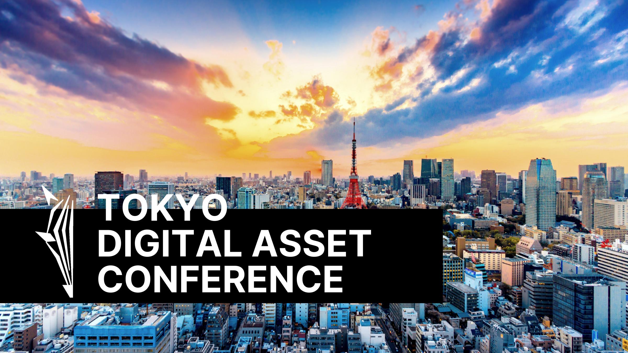 Tokyo Digital Asset Conference
