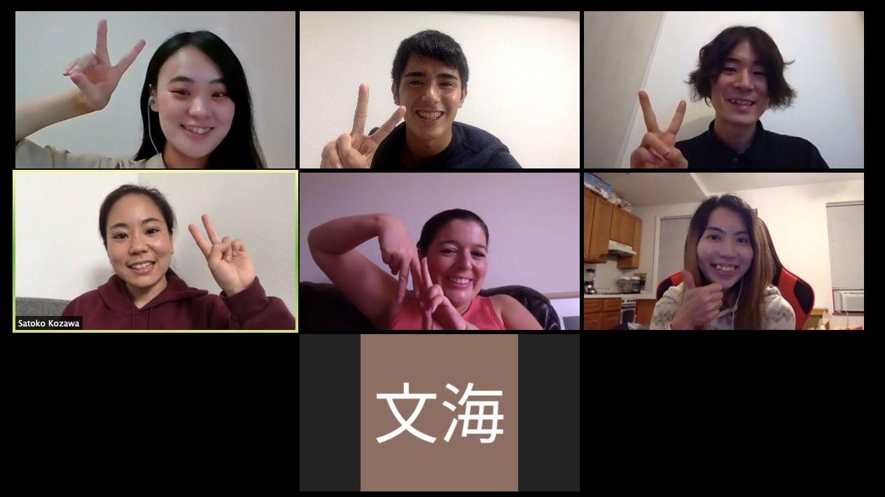 【26回目】オンライン言語交流会!Online language exchange!