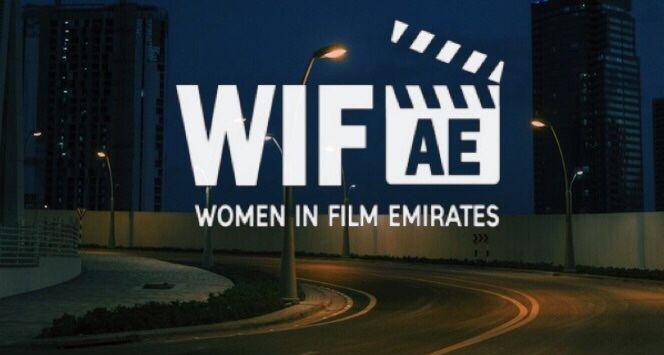 Women in Film Emirates
