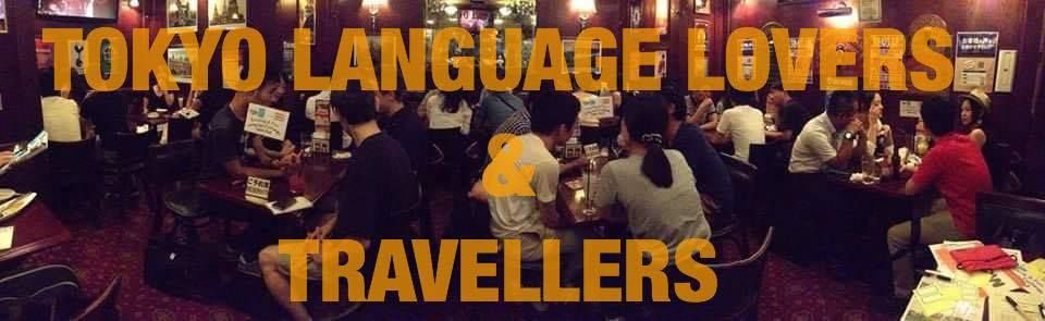 TOKYO LANGUAGE LOVERS AND TRAVELLERS
