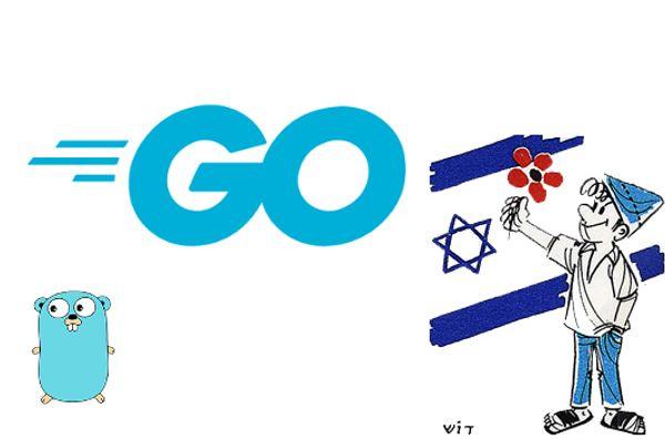 Past Events | Go Israel (Tel Aviv-Yafo, Israel) | Meetup