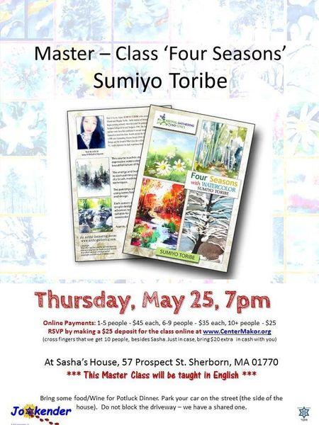 Jookender: Jookender: Watercolor Master Class with Sumiyo Toribe
