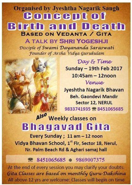 Bhagavad Gita, Vedanta and Sanskrit Classes (Mumbai, India
