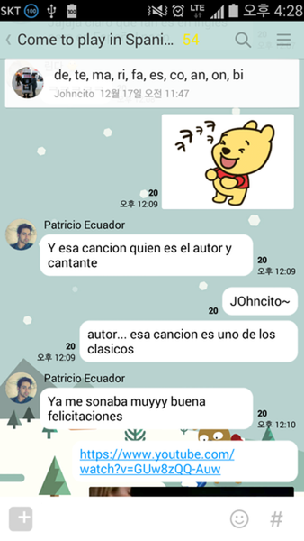 Kakaotalk Open Chat Rooms