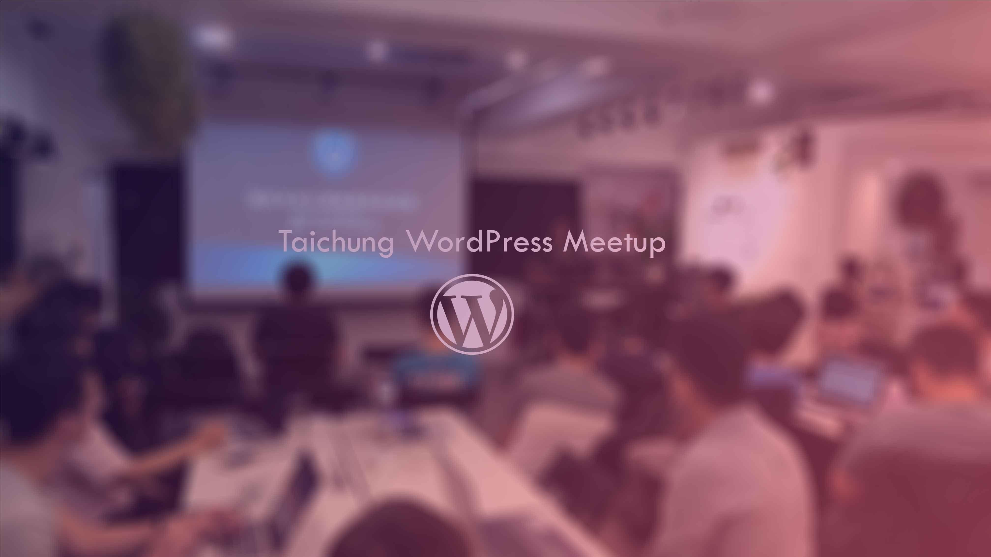 Taichung WordPress Meetup