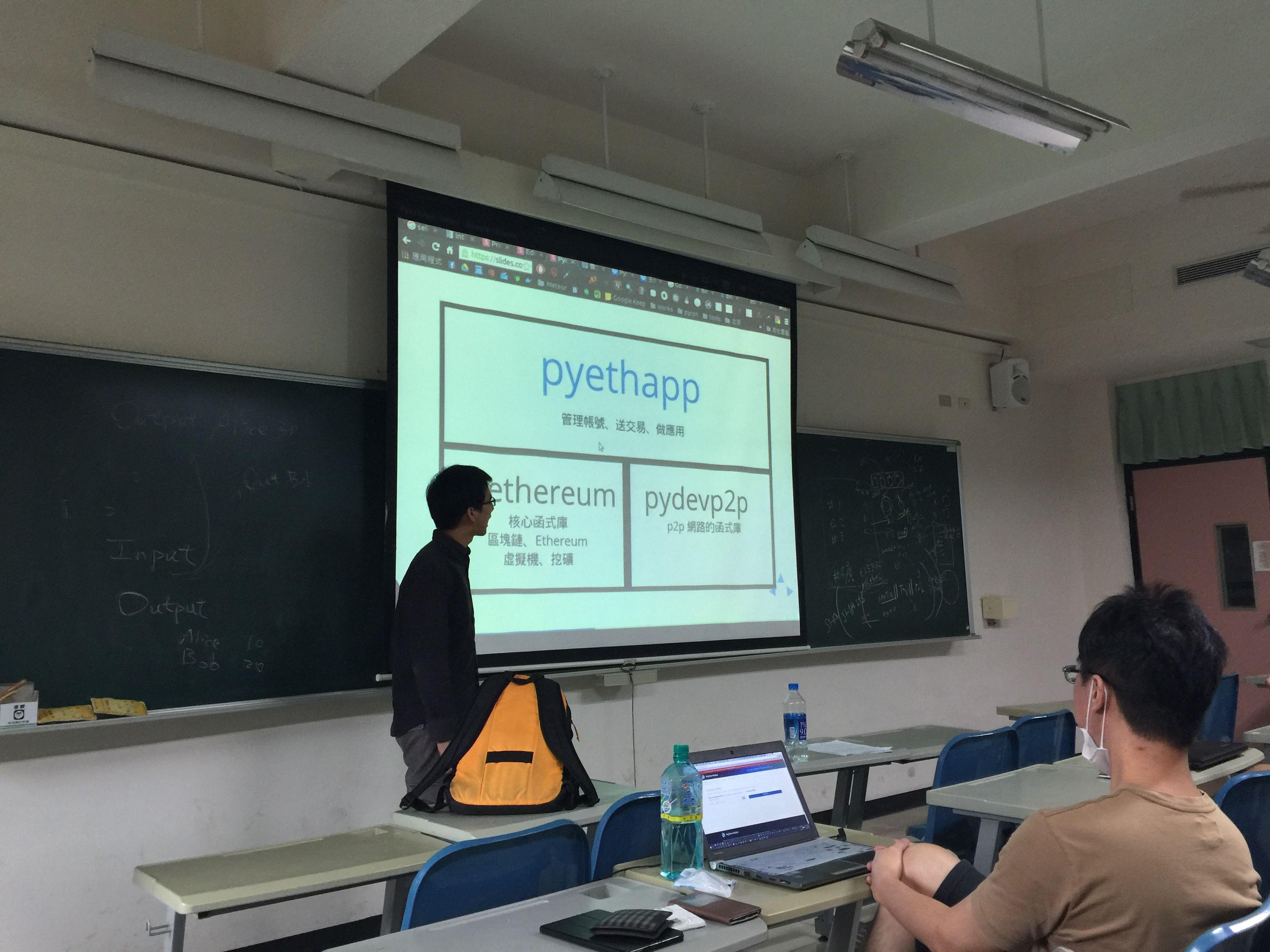 Kaohsiung Python Meetup