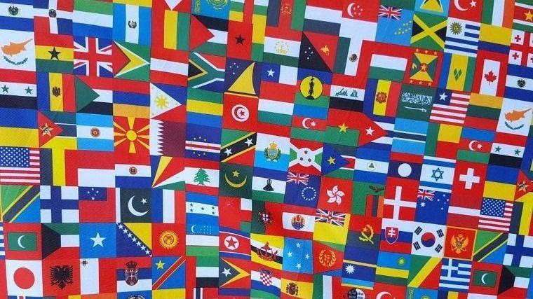 Canberra International Friends