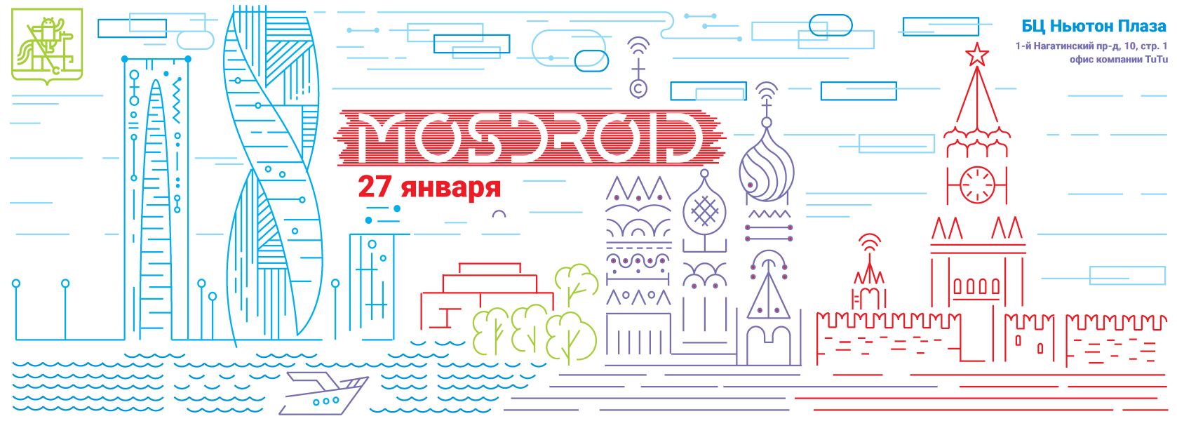 Past Events | MOSDROID (Moscow, Russia) | Meetup