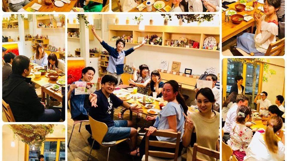 E-FES (English, Friends, Enjoy, Space) Let's enjoy together!