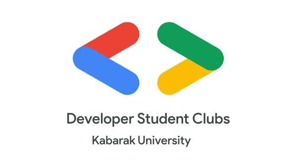 DSC Kabarak