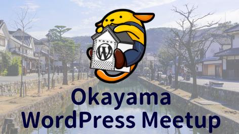 Okayama WordPress Meetup