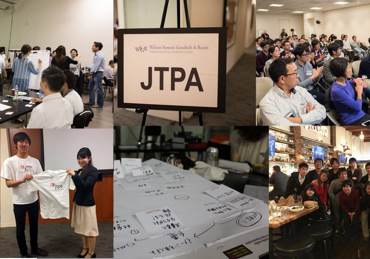 JTPA - Japanese Technology Professionals Association
