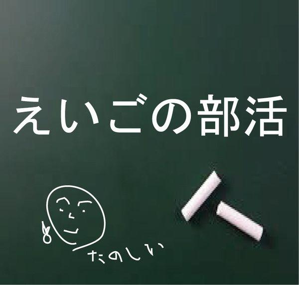 """★栄 ナディアパーク """"えいごの部活""""☻♪ 6月20日(水)!"""