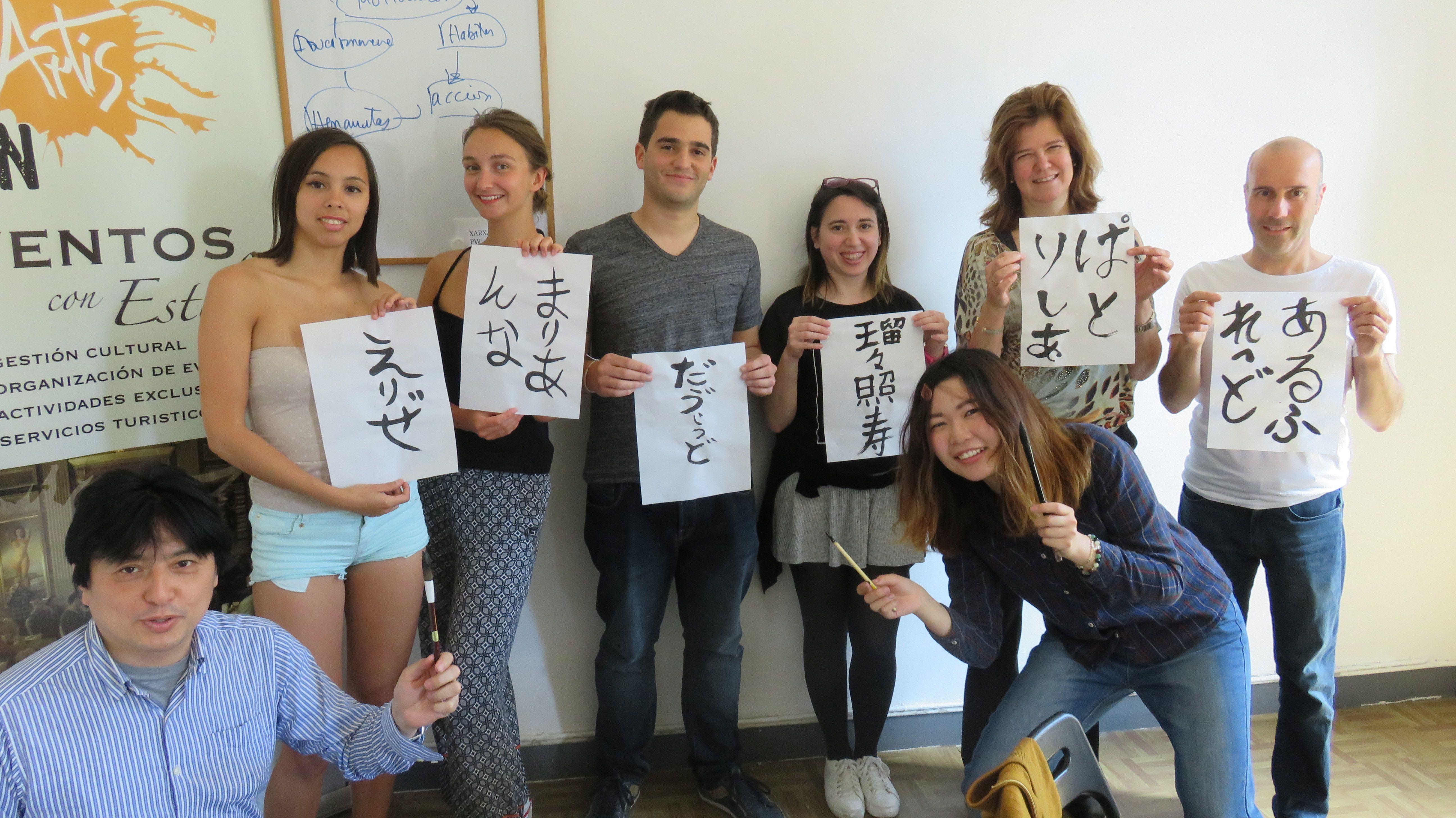Language Exchange - Japanese And Spanish