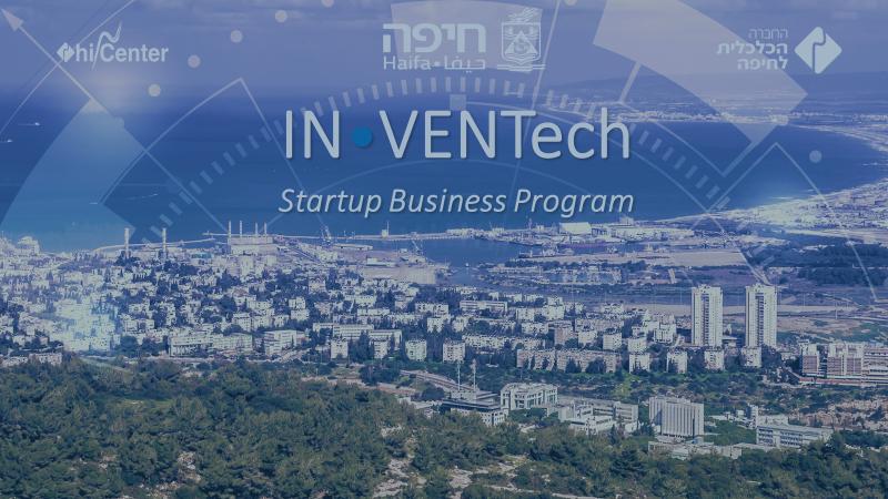 hiCenter Ventures Campus