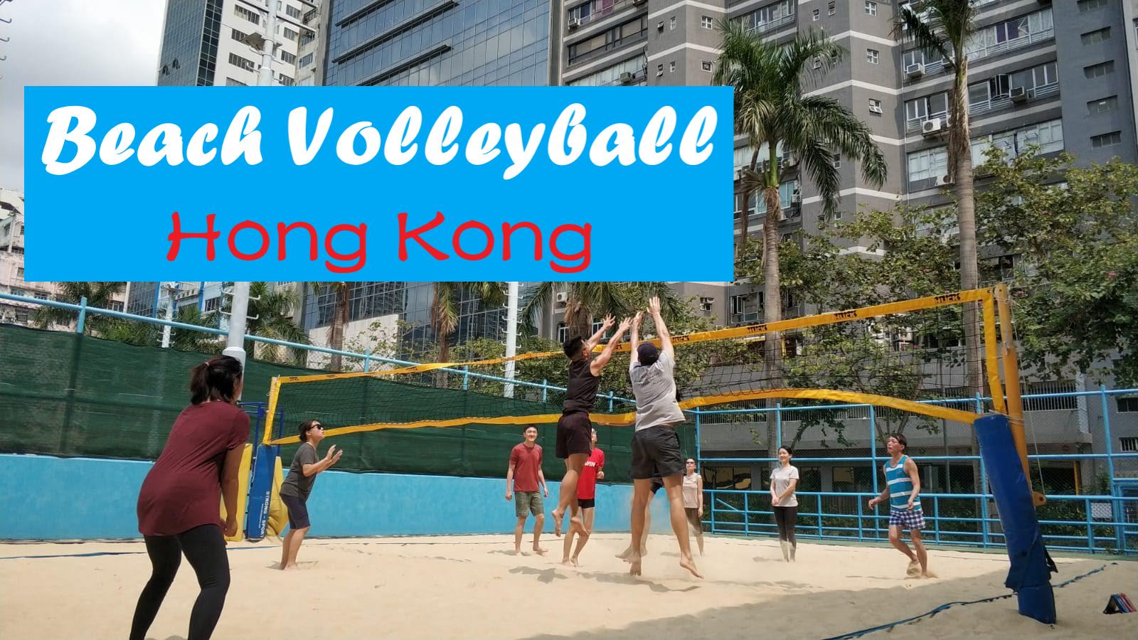 HK Beach Volleyball