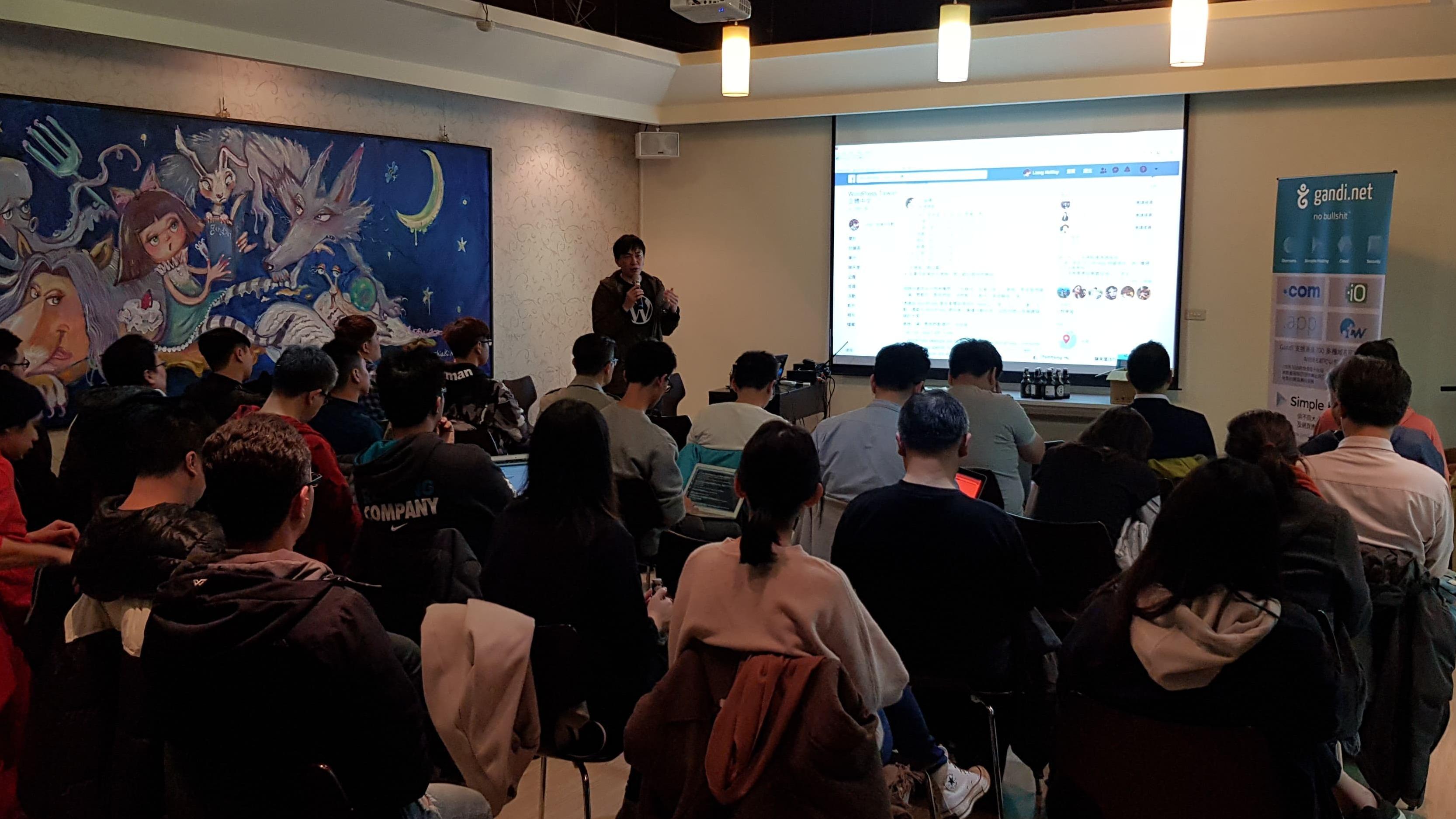 Taipei WordPress Meetup