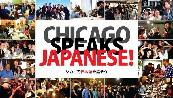 Chicago Speaks Japanese! (Chicago, IL) | Meetup
