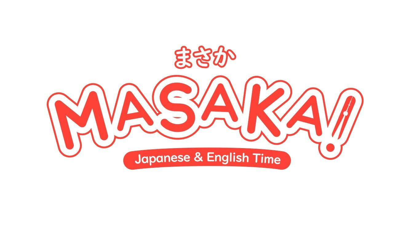 Masaka Japanese English Time Toronto On Meetup