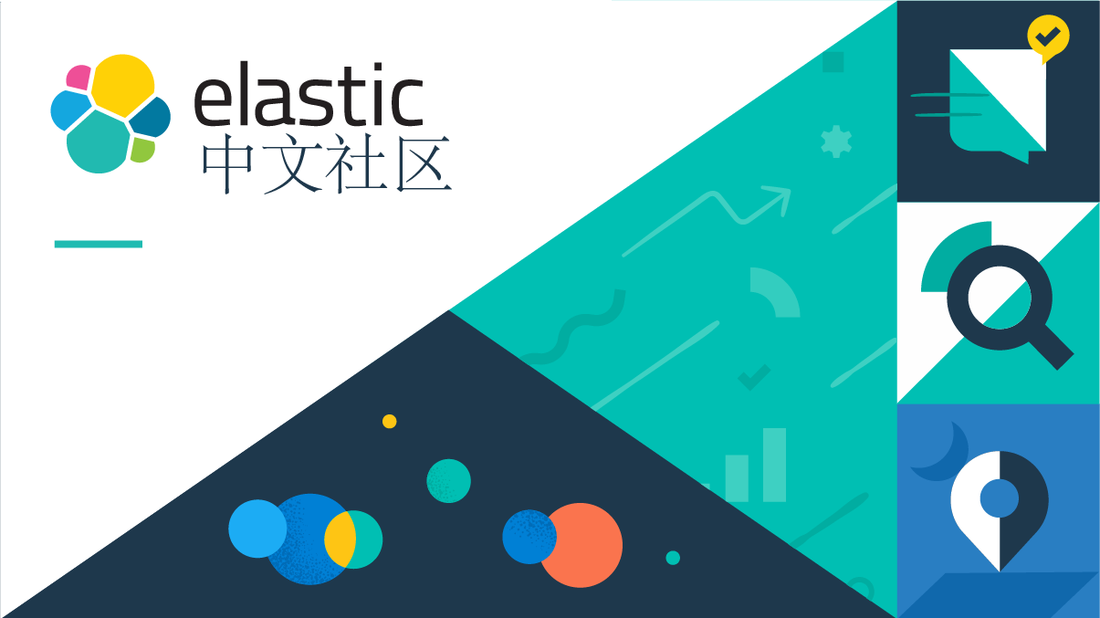 Elastic China Users