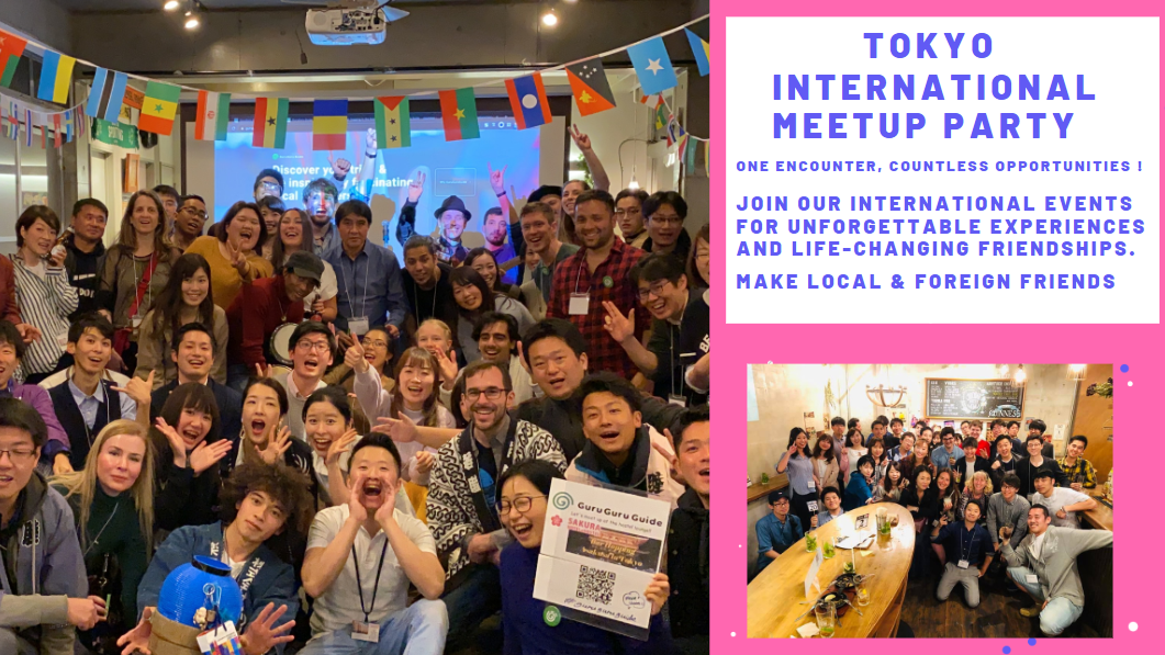 Tokyo International Meetup Party - インターナショナルパーティー - 言語交流会