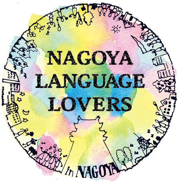 Board Games × Language Exchange@Language LAB. by NLL