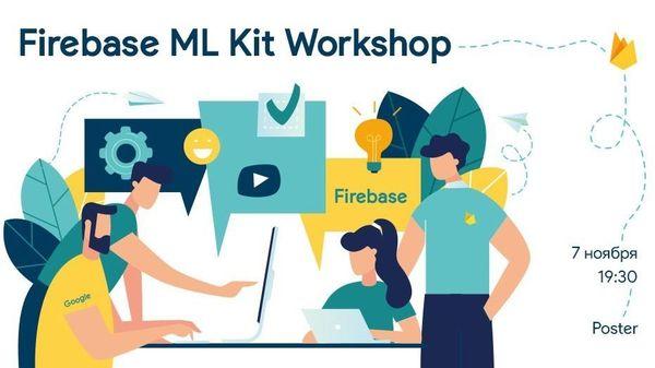 Firebase ML Kit Workshop | Meetup