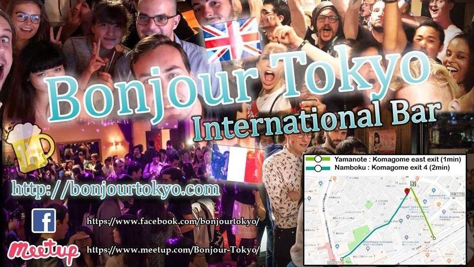 ***International Events By BONJOUR TOKYO***