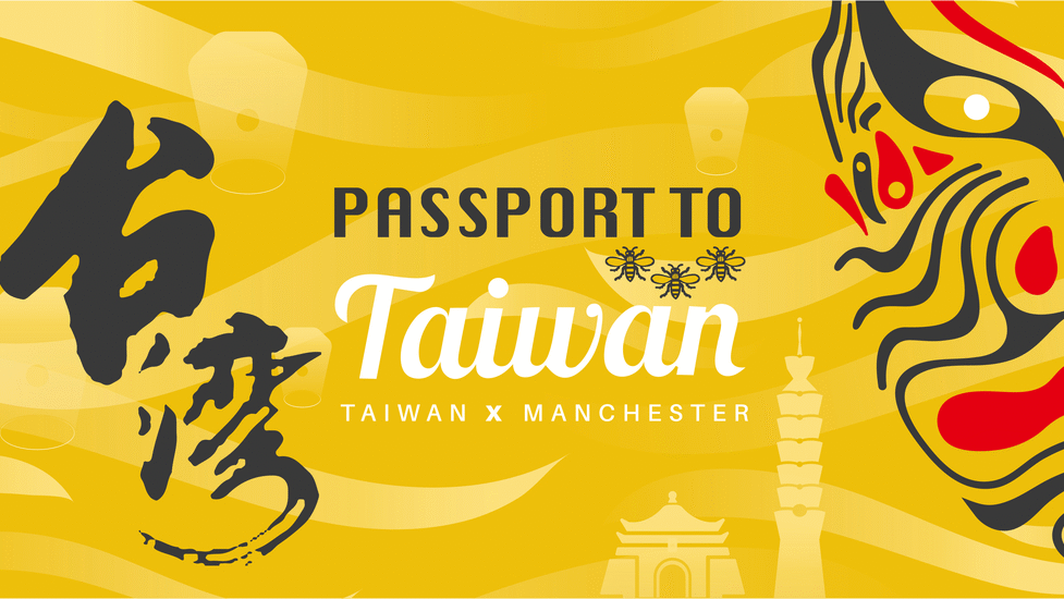 Manchester Taiwanese Cultural Meetup