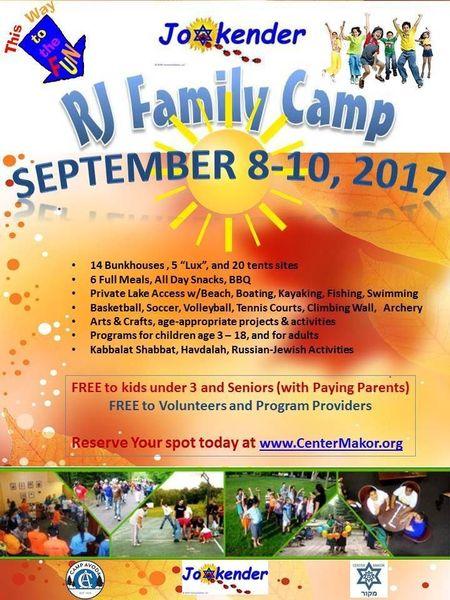 Jookender Family Camp, September 8-10, 2017